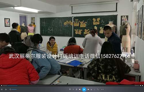 名师介绍:金老师 15827627766(图4)